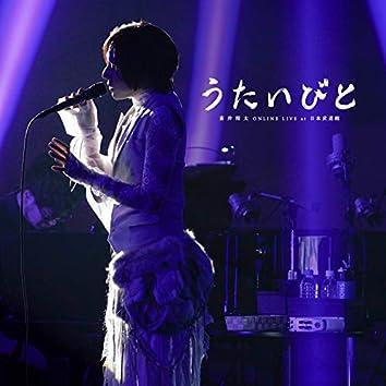 "Shouta Aoi ONLINE LIVE at Nippon Budokan ""Utaibito"""
