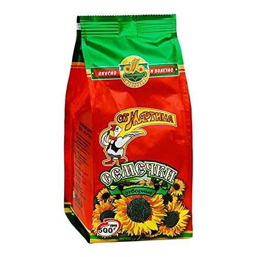 Premium Sunflower Seeds Ot Martina 500g Luxury At the price of surprise - 2 Pack Set of