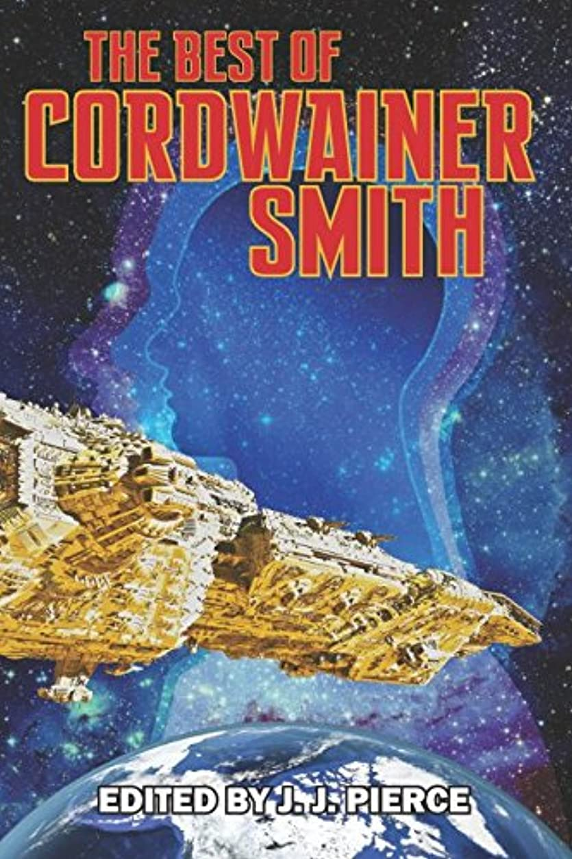 カーテンバンいろいろThe Best of Cordwainer Smith
