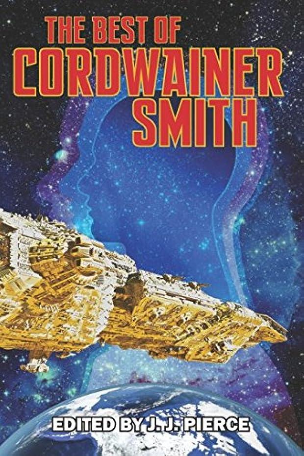フラスコ獲物デコラティブThe Best of Cordwainer Smith