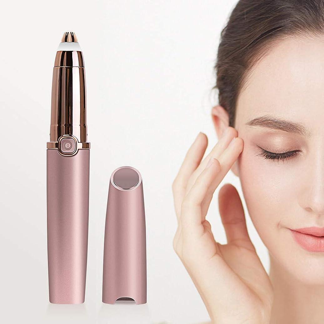 香ばしい技術的な億電動眉修理ミニポータブル眉毛剃毛脱毛装置痛みのないかみそり女性顔の毛の除去装置