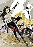 RWBY: The Official Manga, Vol. 2: The Beacon Arc