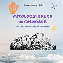 Mitologia Greca da colorare: Album per bambini (Italian Edition)