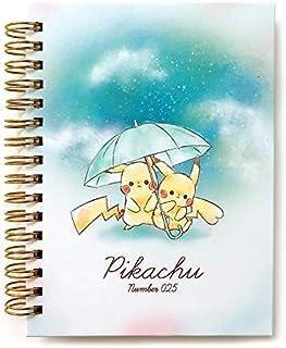 カミオジャパン ポケットモンスター A6Wリングノート ピカチュウ 傘 Pikachu number025 [168295]
