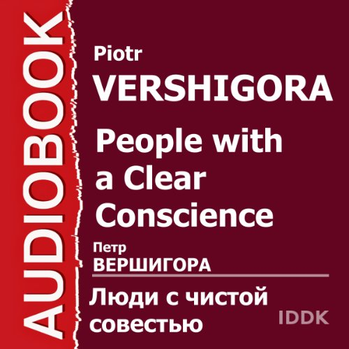 People with a Clear Conscience [Russian Edition] audiobook cover art