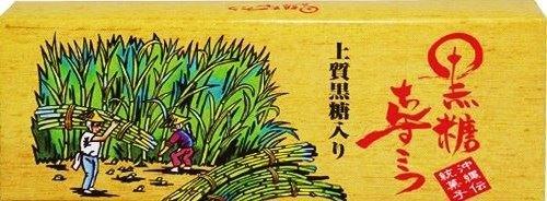 名嘉真製菓本舗 黒糖ちんすこう 14個入り×4箱 沖縄の特産品・黒糖を使用した贅沢なちんすこう ばらまきお土産にも最適
