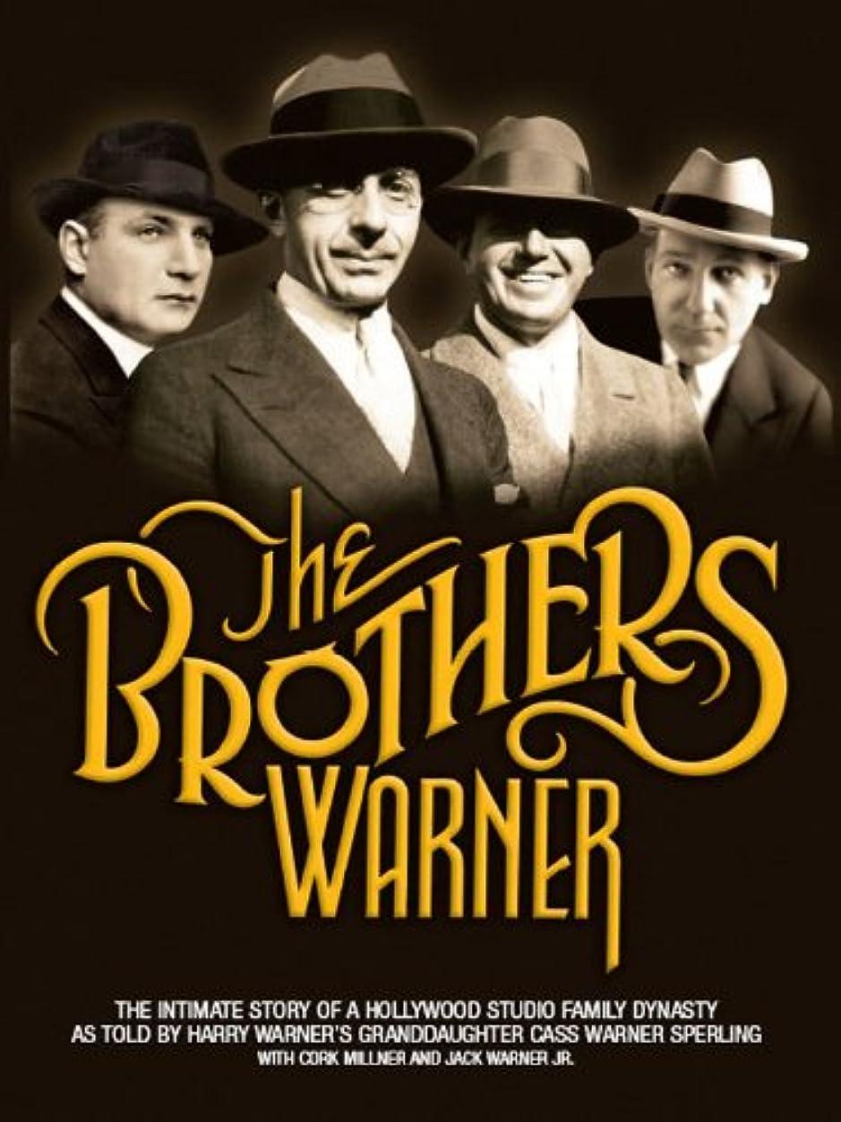 フォームポインタアクチュエータThe Brothers Warner (English Edition)