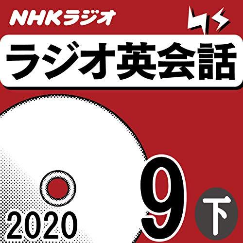 『NHK ラジオ英会話 2020年9月号 下』のカバーアート