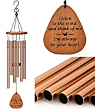 AMBOBE Sympathy Wind Chimes, Memorial Wind Chimes for Loss of Loved One Prime, Special and Meaningful Bereavement/Memorial Gifts/Sympathy Gift in Memory of a Loved one, Loss of Mother/Father, 32 Inch