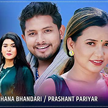 Haso Khushi Nepali Folk Song 2077 (feat. Prashant Pariyar)