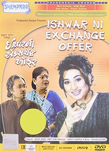 Ishwar Ni Exchange Offer