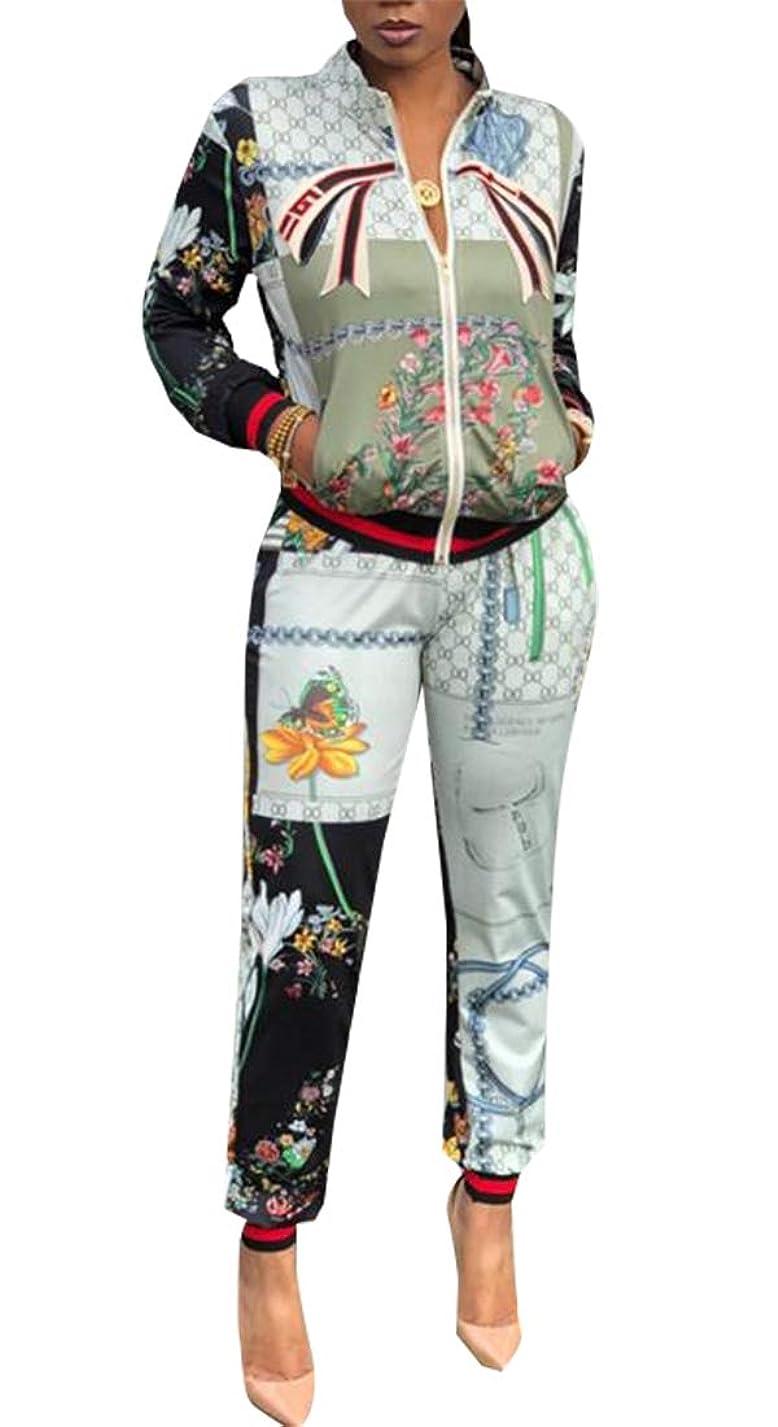 請願者スイング土器女性の2ピース衣装-スパンコールパッチワークベルベットのトレーナーとスキニーパンツトラックスーツセット
