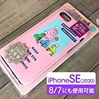 バーバパパ DOUGHNUT iPhoneSE 2世代 iPhone8 / iPhone7 / iPhone6s 兼用サイズ スマホケース 4571431904879