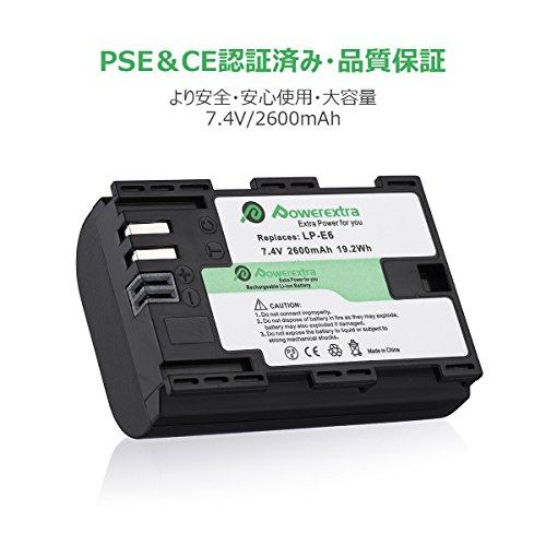 Powerextra(パワーエクストラ)『2PackReplacementCanonLP-E6,LP-E6NBattery』