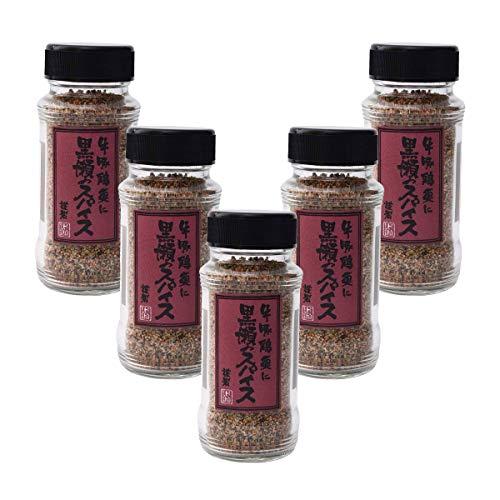 [黒瀬食鳥] 黒瀬のスパイス 瓶 110g 5本セット