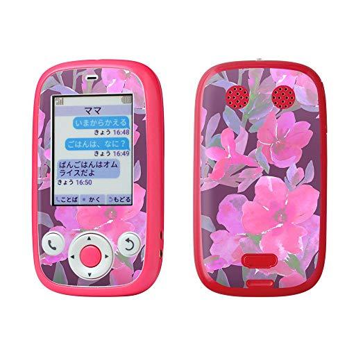 igsticker みまもりケータイ4 Softbank 601SI 専用スキンシール フィルム シール ステッカー 012745 花 花柄