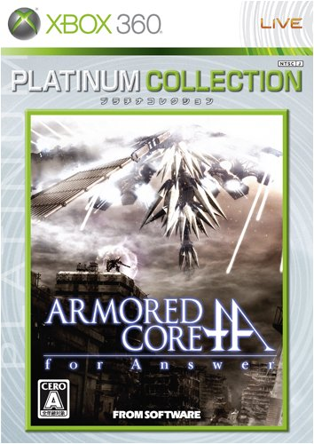 Armored Core: For Answer (Platinum Collection) [Japan Import]