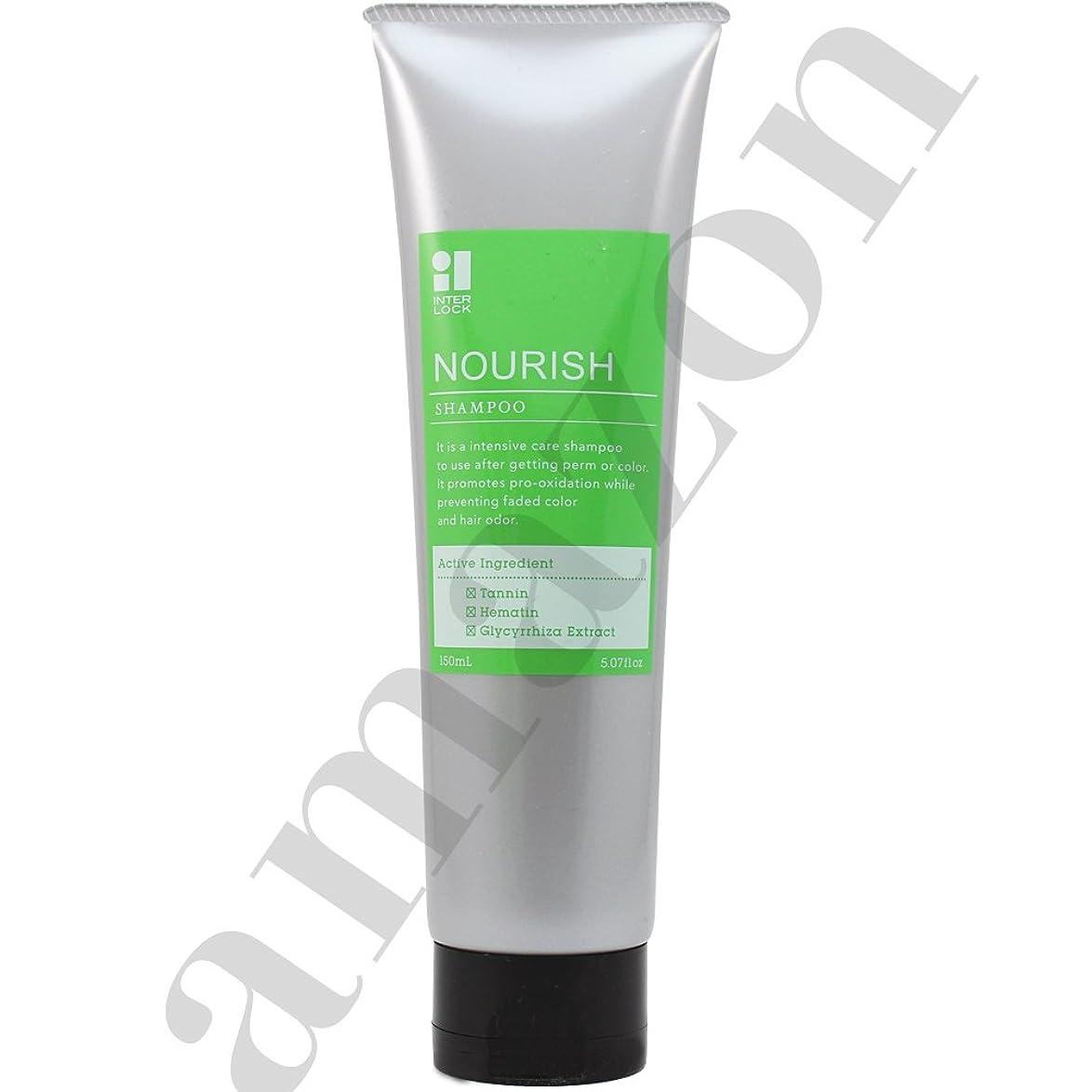 指導する離れて量香栄化学(Model Cosmetics) インターロック ナリッシュS 150ml