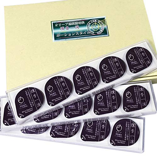 オリーブ燻製醤油 二年熟成 ポーションスタイル 3パックセット〔10ml×5個×3パック〕