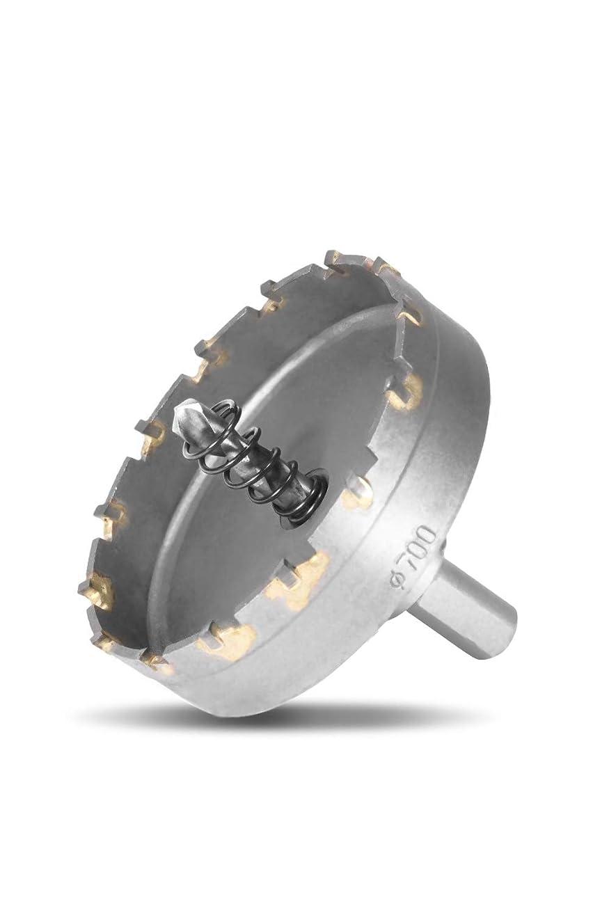 全能報奨金和らげる超硬 ホールソー ステンレス 製サイズ 鉄板 電動ドリル ボール盤 (70mm)