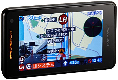 ユピテル 最上位フルマップレーダー探知機 GWR303sd GPSデータ13万6千件以上 小型オービスレーダー波受信 O...