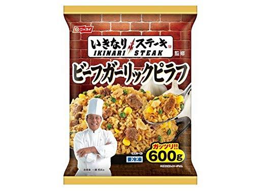 【冷凍】ニッスイ いきなり!ステーキ監修 ビーフガーリックピラフ 600gX4袋