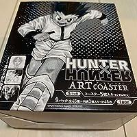 ハンターハンター アートコースターBOX BOX