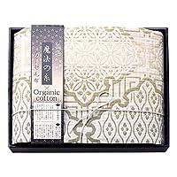極選魔法の糸×オーガニック プレミアム四重織ガーゼ毛布 GMOW-11100 ベージュ