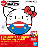 Bandai HARO Pla Gundam Hello Kitty x HARO (Aniversary Model) Plastic Model Kit