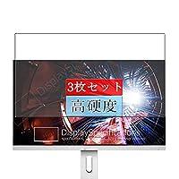 3枚 Sukix フィルム 、 AOC I2490PXC 23.8インチ ディスプレイ モニター 向けの 液晶保護フィルム 保護フィルム シート シール(非 ガラスフィルム 強化ガラス ガラス )