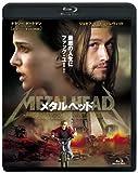 メタルヘッド [Blu-ray] image