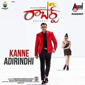 """Kanne Adhirindhi (From """"Roberrt"""")"""