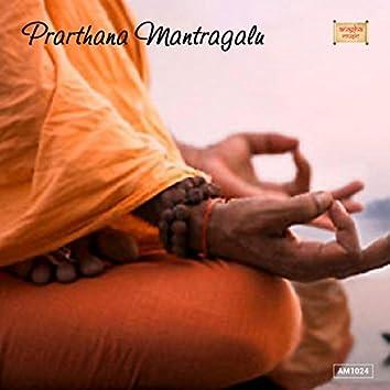 Prarthana Mantragalu