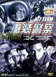 Hit Team by Daniel Wu