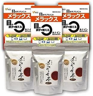 やわた 機能性食品メラックスとメグスリノ木茶まとめ買い3袋セット