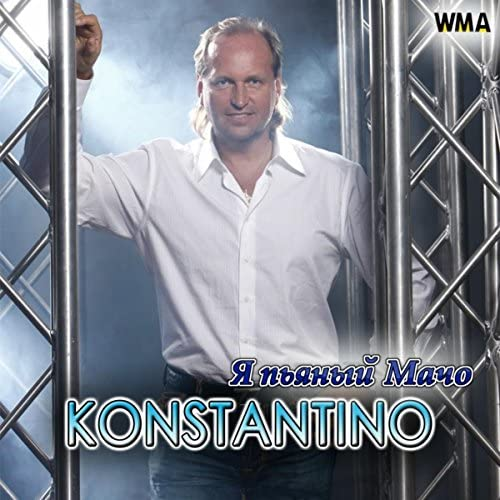 Konstantino