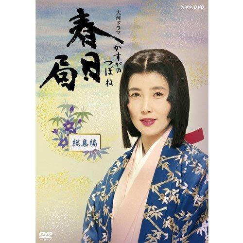 JAPANESE TV DRAMA Taiga Drama Kasuga Bureau omnibus [DVD] (JAPANESE AUDIO , NO ENGLISH SUB.)