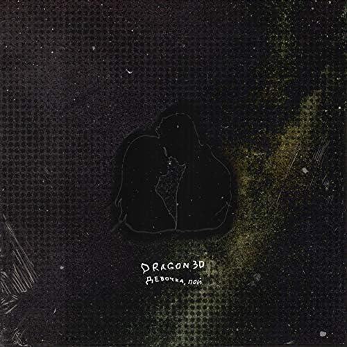 Dragon3D
