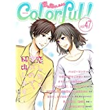 Colorful! vol.47 [雑誌] (Colorful!)
