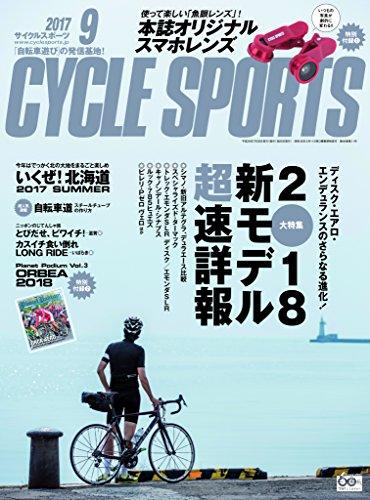 CYCLE SPORTS(サイクルスポーツ)2017年9月号