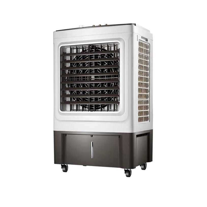 アンビエント流喉が渇いたGXYAWPJ エアコンファン、家庭用屋外産業プラント用モバイルクーラー、3スピード、50L給水タンク-40インチ250W