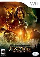 ナルニア国物語/第2章:カスピアン王子の角笛 - Wii