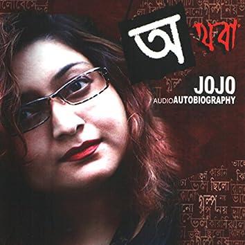 Athoba Jojo
