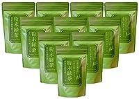 粉末緑茶 200g10袋(2Kg) 業務用 粉末茶 ( 煎茶 パウダー ) 静岡県掛川産 100%