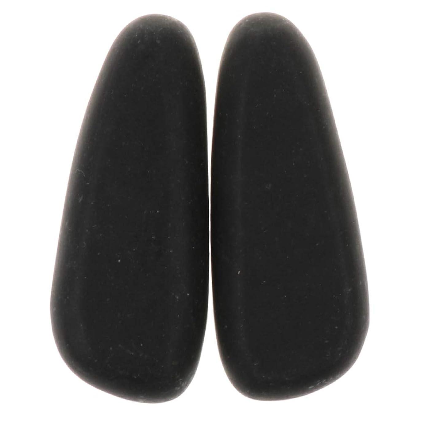 付き添い人政治家熟達Hellery マッサージストーン 天然石ホットストーン マッサージ用玄武岩 SPA ツボ押しグッズ 2個 全2サイズ - 8×3.2×2cm