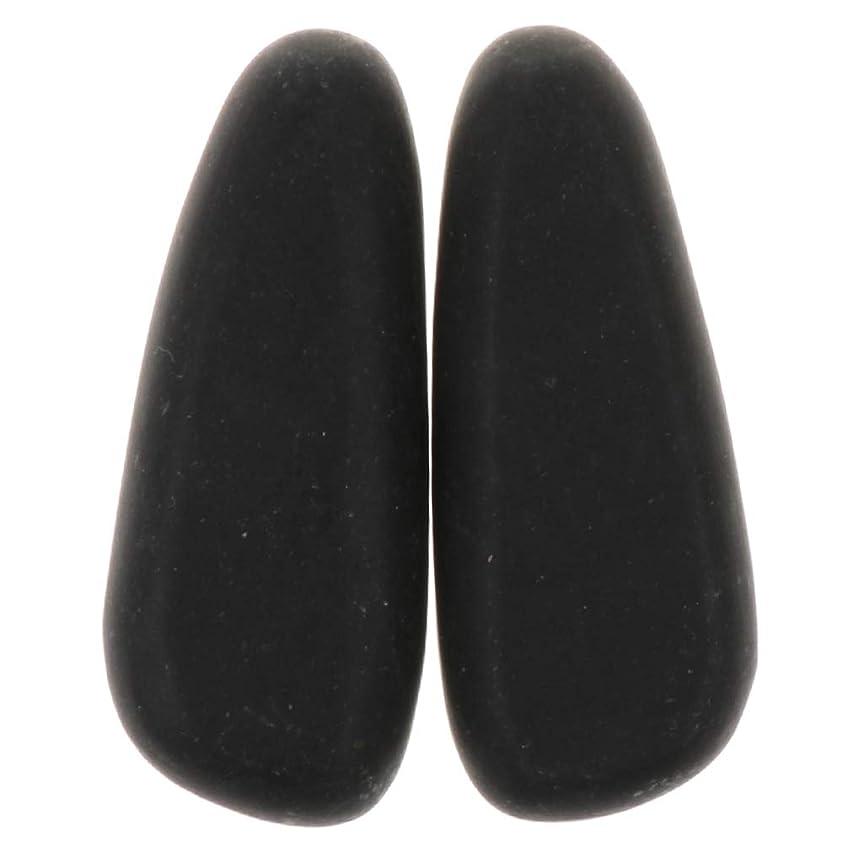 泣く文字意外Hellery マッサージストーン 天然石ホットストーン マッサージ用玄武岩 SPA ツボ押しグッズ 2個 全2サイズ - 8×3.2×2cm