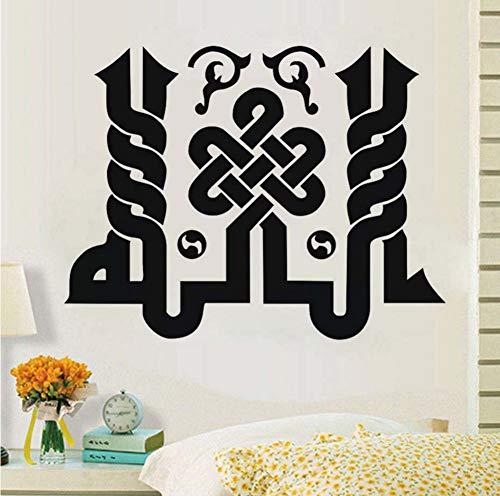 Cmhai Big House Islam muursticker met motief om zelf te maken, waterdicht, afneembaar, kunststicker, de parede voor kinderkamer decoratie 34 x 44 cm