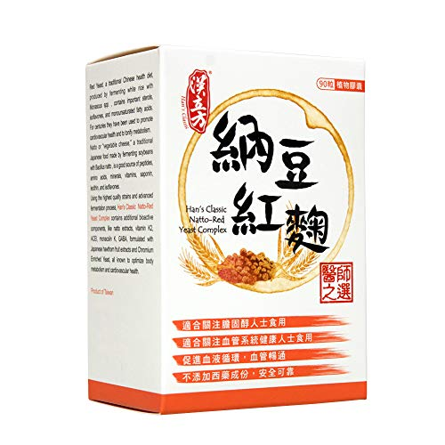 Han's Classic Natto Red Yeast Rice Extracts Complex 500mg 90 Veggie Capsule Natural Supplement Cardiovascular Health Support Promote Blood Flow Circulation Vegan Made in Taiwan 漢立方納豆紅麴降醇速