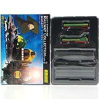 【4】 ザッカPAP 銀河鉄道999 ギャラクシーレールウェイコレクション Part.2 333「ベガラス3号」後部車両セット 単品