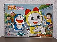 昭和レトロ ドラミちゃん スケッチブック ショウワノート ドラえもん 小学館